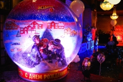FotoSHar.-eventvolna.ru2_