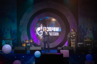 eventvolna.ru Организация мероприятий